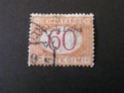 *ERITREA, SCOTT # J7, 60c. VALUE BUFF & MAGENTA 1903 POSTAGE DUE ISSUE USED