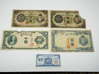 Lot of 5 - South Korea 10 100 1000 Won Yen Jeon - 1932 1947 1950 1962
