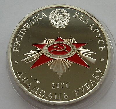Belarus 20 Rubles 2004 Defenders Of The Brest Fortress Silver Proof!!!