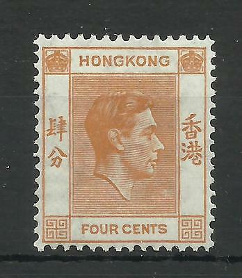 Hong Kong 1938/52 Sg 142, 4c Orange Multi Script CA, Lightly Mounted Mint [1085]