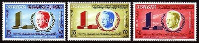 Jordanien Jordan 1962 ** Mi.375/77 A Vereinte Nationen UNO United Nations