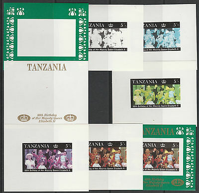 Tanzania 5128 - 1987 60th Birthday UNISSUED 5s deluxe sheet set of COLOUR PROOFS