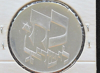 1976 Israel 25 Lirot Silver Proof Coin 28th Anniversary of Independence D4829
