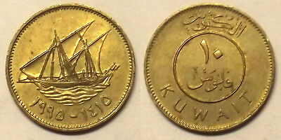 "1995(Ah1415) Kuwait 10 Fils ""almost Uncirculated"" Coin"