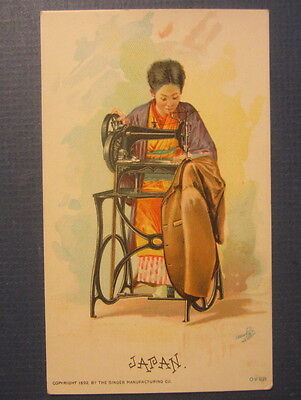 Old 1892 - JAPAN - SINGER Sewing Machine Co. - Victorian TRADE CARD