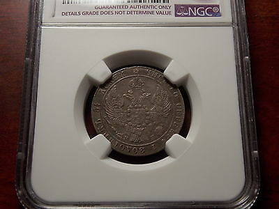1836 Russia 25 Kopeck 1/4 rouble silver coin NGC AU