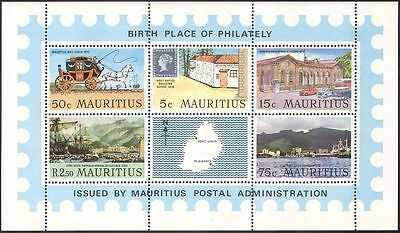 Mauritius 1970 Coach/Horses/Car/Bus/VW/Ships/Transport/Buildings 5v m/s (n41949)