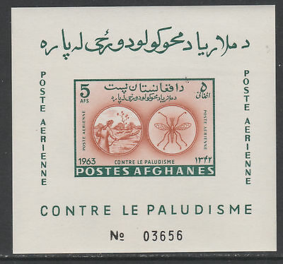 Afghanistan 5203 - MALARIA ERADICATION imperf m/sheet mnh INSECTS, HEALTH