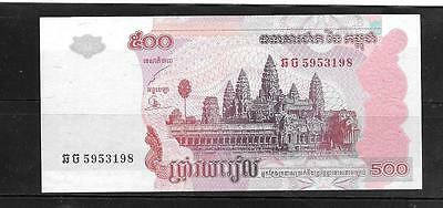 CAMBODIA #54b 2004 UNUSED 500 RIELS MONEY BANKNOTE NOTE PAPER MONEY CURRENCY
