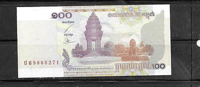 CAMBODIA #53a 2001 MINT CRISP 100 RIELS BANKNOTE NOTE BILL PAPER MONEY CURRENCY