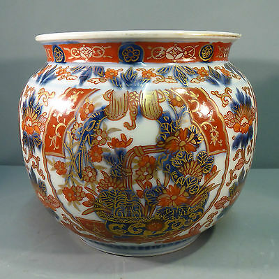 Japanese Antique Imari Globular Vase /Koro Incense Burner - Meiji Finest Quality