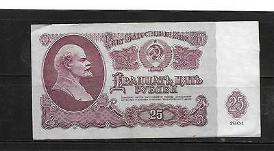 RUSSIA USSR #234b 1961 Vg CIRC 25 RUBLES OLD BANKNOTE BILL NOTE PAPER MONEY