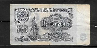 RUSSIA USSR #224a 1961 5 RUBLES vg CIRC OLD BANKNOTE NOTE CURRENCY PAPER