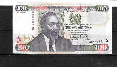 KENYA #48e 2010 VF CIRCULATED 100 SHILLINGS BANKNOTE PAPER MONEY CURRENCY NOTE