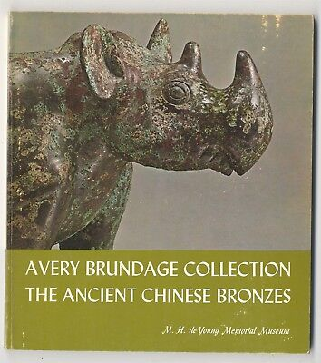 1966 AVERY BRUNDAGE COLLECTION: ANCIENT CHINESE BRONZES, Shang to T'ang dynasty