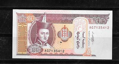 MONGOLIA #63g 2011 UNC 20 TUFRIK BANKNOTE NOTE CURRENCY PAPER MONEY