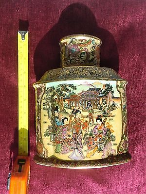 RICHLY DECORATED JAPANESE 19th CENTURY STYLE CANISTER JAR & COVER.