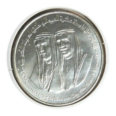 elf Kuwait 2 Dinars 1976 Silver   Ship Oil Rig  Castle