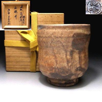 GK4: Vintage Japanese Tea cup, Hagi Ware by the 1st class potter, Zuiho Ono