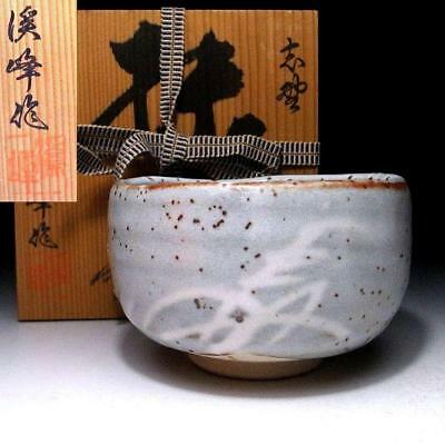 KH5: Japanese Pottery Tea bowl, Shino ware with Signed wooden box, Light gray