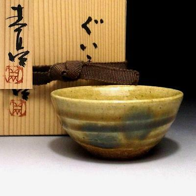 DO8: Vintage Japanese Sake cup, Seto ware with signed wooden box