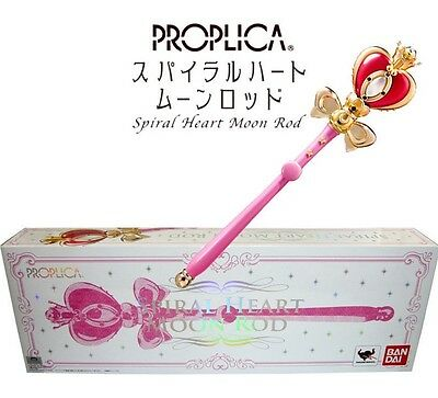 BANDAI PROPLICA Sailor Moon Spiral Heart Moon Rod Figure DX COSPLAY Wand New