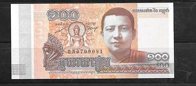 Cambodia 2014 Au Circ 100 Riel New Currency Banknote Bill Note Paper Money