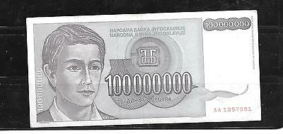 Yugoslavia #124 1993 Vf Used Old 100 Million Dinara Banknote Paper Money Note