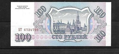 Russia #254 1993 Unc Mint Old 100 Rubles Banknote Paper Money Currency Bill Note