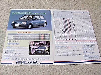 1993 Nissan March Sales Brochure In Japanese..