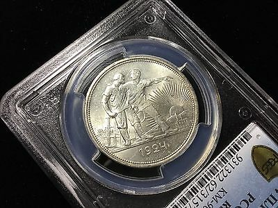 Rouble 1924 PCGS MS 62 RUSSIA USSR Silver 38483
