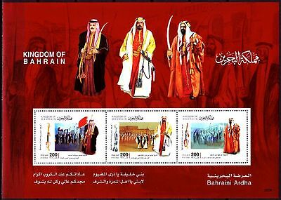 Bahrain 2008 ** Bl.24 Nationalfeiertag National Day Trachten Costumes