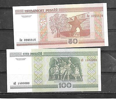 Belarus 2 Different Mint Crisp Banknote Paper Money Currency Note Lot Collection