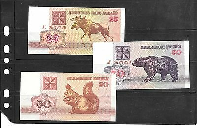 Belarus 3 Different Unc Animal Banknote Paper Money Currency Note Lot Collection