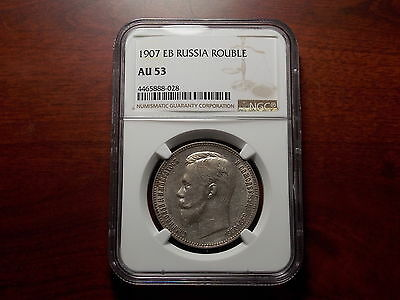1907 Russia Rouble silver coin NGC AU-53