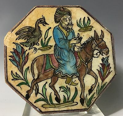 ANTIQUE 19c PERSIAN POTTERY Octagonal Polychrome TILE Middle Eastern Art Horse
