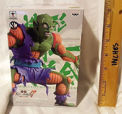 New Banpresto Dragon Ball Z Piccolo Colosseum Figure! Japan! Us Seller Free Ship
