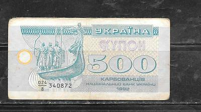UKRAINE #90a 1991 VG CIRCULATED 500 KARBOVANTSIV BANKNOTE PAPER MONEY CURRENCY