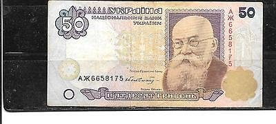 UKRAINE #113b 1996 VG USED 50 HRYVEN BANKNOTE PAPER MONEY CURRENCY NOTE