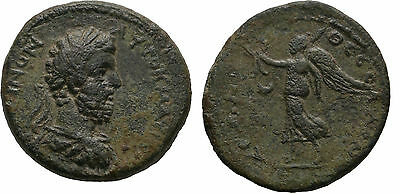 Ancient Rome 177-192 AD MACEDON THESSALONICA COMMODUS NIKE WREATH Large AE #2