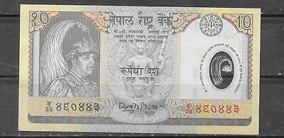 Nepal #54 2005 Vf Circ 10 Rupees Polymer Banknote Paper Money Currency Bill Note