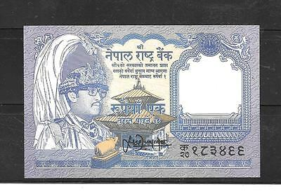 Nepal #37 Rupee Unc Mint 1991 Older Banknote Bill Note Currency Paper Money