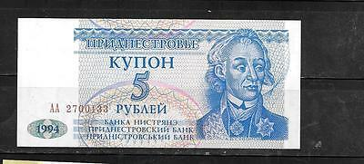 Transnistria #17 1994 Old 5 Rublei Unused Mint Banknote Bill Note Money Currency