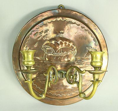 !Antique 1800's Copper & Brass Wall Sconce Double Candle Holder Embossed w. Ship