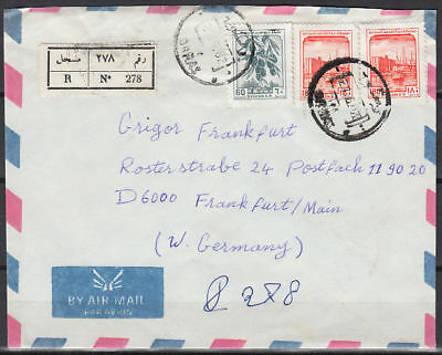 1982 Syrien Syria R-Cover Damaskus to Germany [cm903]