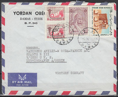 Syrien Syria Cover Damaskus to Germany [cm905]