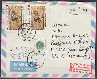 Syrien Syria R-Cover Damaskus to Germany [cm908]