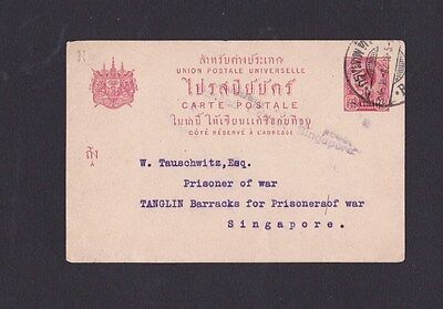 Thailand 1916 WWI Prisoner of War Postcard to Singapore Tanglin Camp Censored