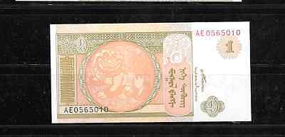 Mongolia #61A 2008 Tugrik Unc Mint  Banknote Bill Note Currency Paper Money