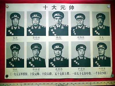Military Leaders Cultural Revolution Poster